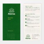 ATEREA_LEAFLET-01-1