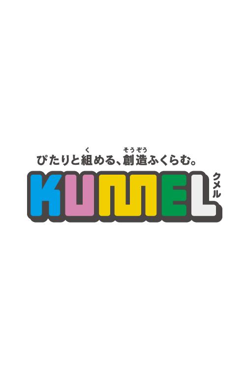 KUMEL-B